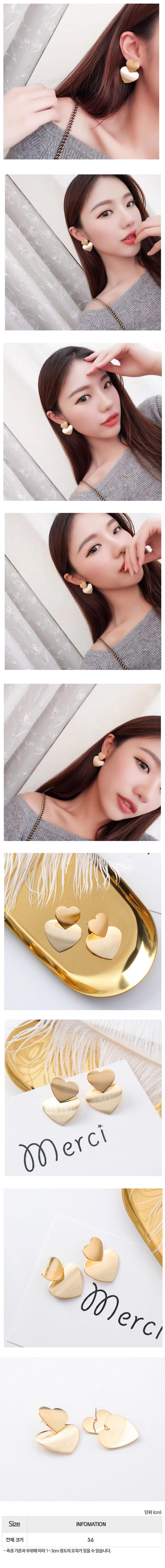 더블 하트 팬던트 귀걸이